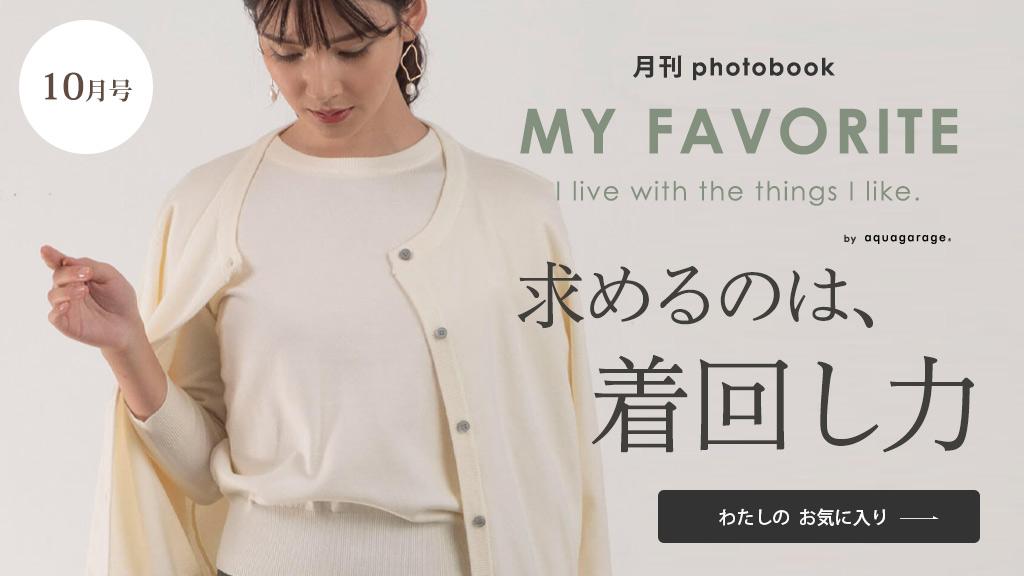 banner_pb_twitter_.jpg