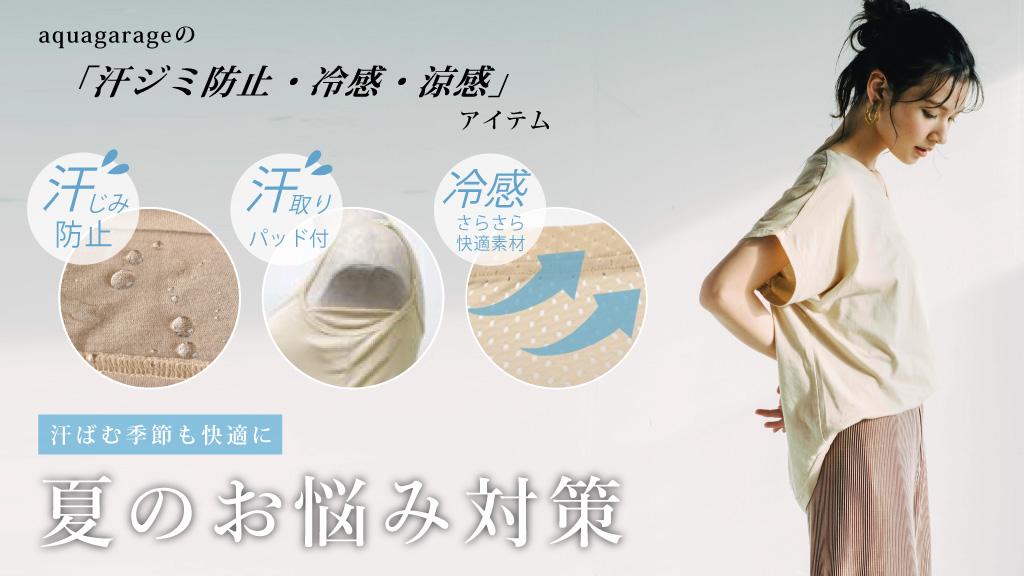 banner_ase_twitter.jpg