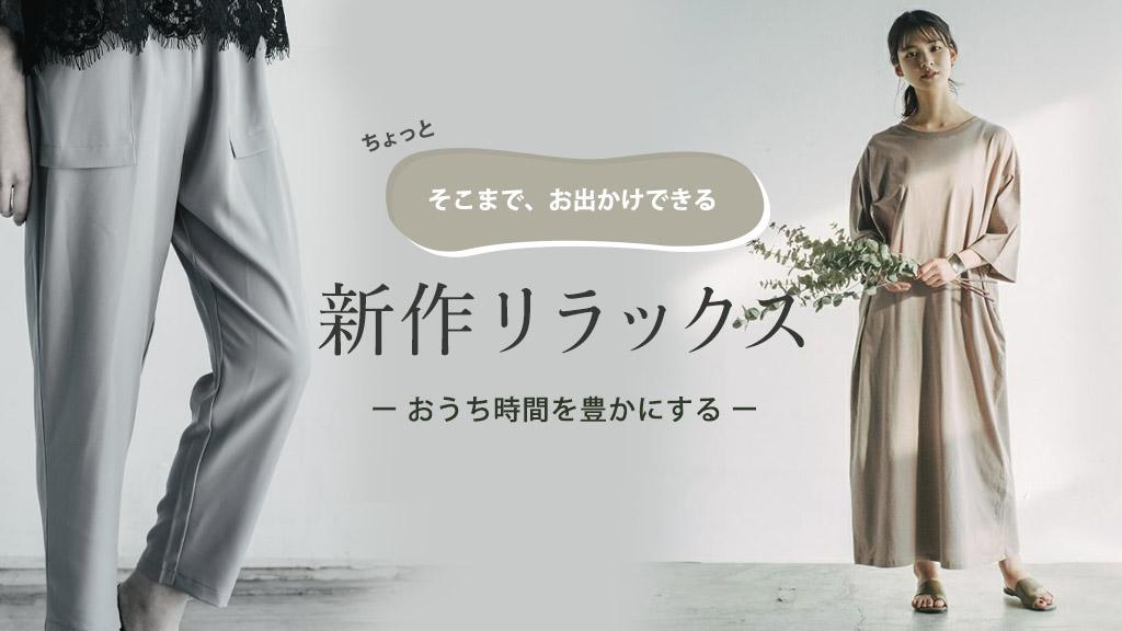 banner_athome_twitter.jpg