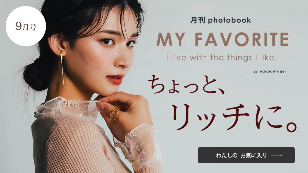banner_pb_twitter.jpg