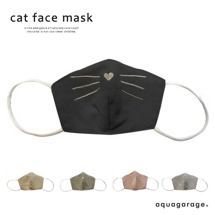 キャットフェイスマスク